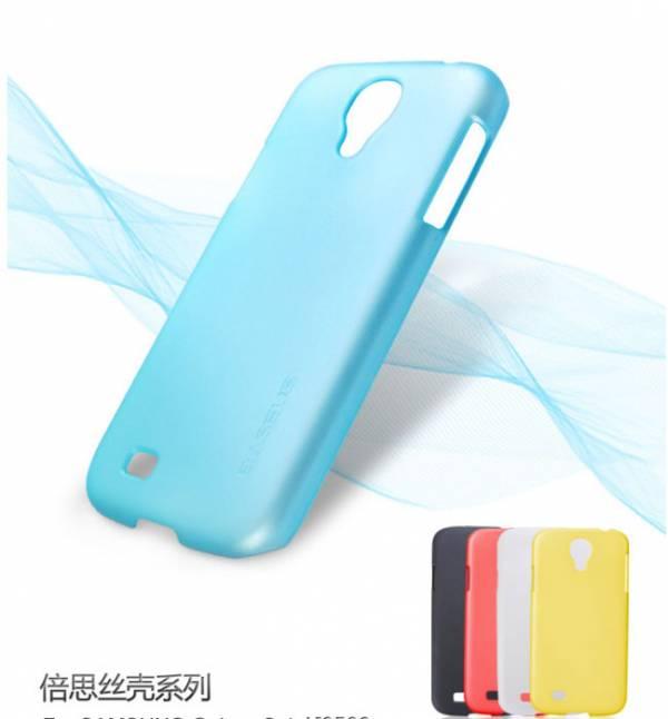 Ốp lưng samsung Galaxy S4 i9500 Baseus skiller case 3