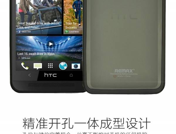 Ốp lưng HTC One M7 silicon Remax 2