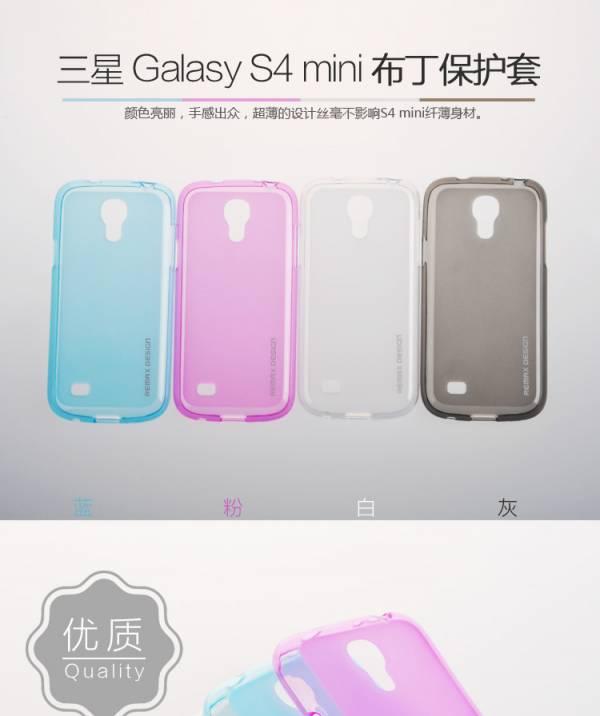Ốp lưng Samsung Galaxy S4 Mini i9190 Silicon Remax 2