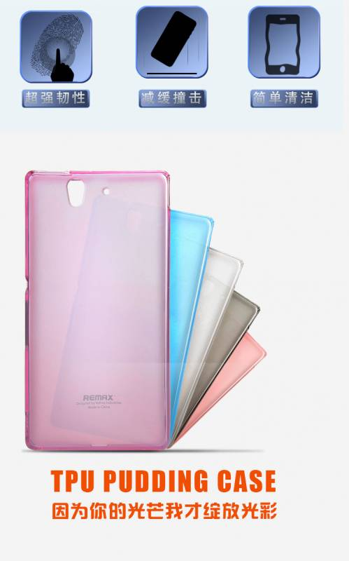 Ốp lưng Sony Xperia Z Lt36i Silicon Remax 4