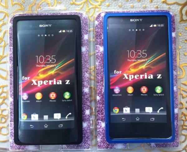 Ốp viền Sony Xperia Z Lt36i High - Quality 4