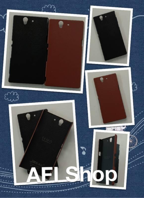Ốp lưng Sony Xperia Z Lt36i da Leather JZZS 1