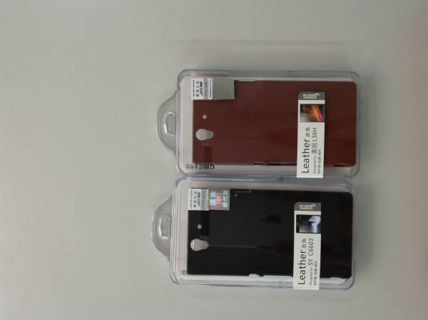 Ốp lưng Sony Xperia Z Lt36i da Leather JZZS 2