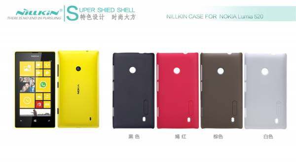 Ốp lưng Nokia Lumia 520 Nilllkin 4