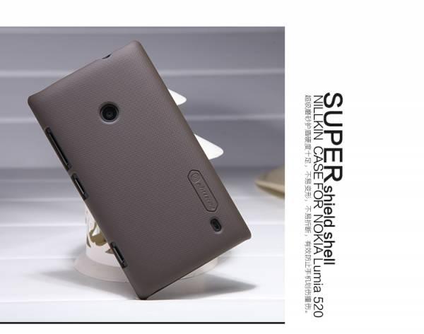 Ốp lưng Nokia Lumia 520 Nilllkin 5