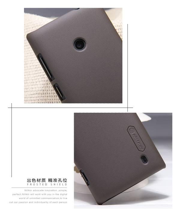 Ốp lưng Nokia Lumia 520 Nilllkin 8