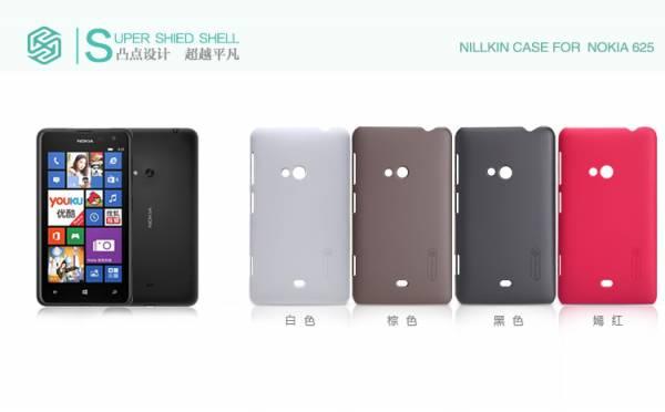 Ốp lưng Nokia Lumia 625 Nilllkin 1