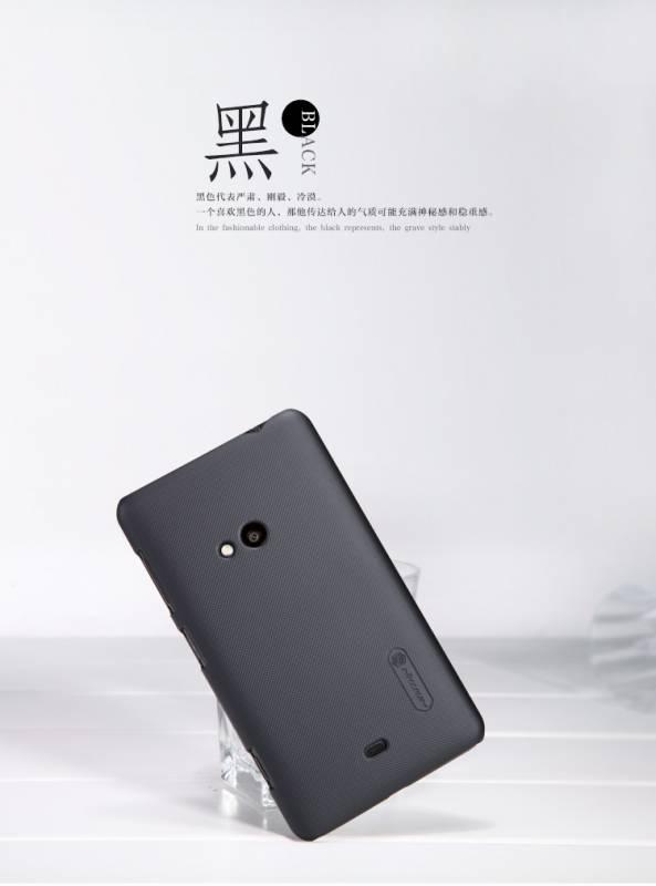 Ốp lưng Nokia Lumia 625 Nilllkin 3