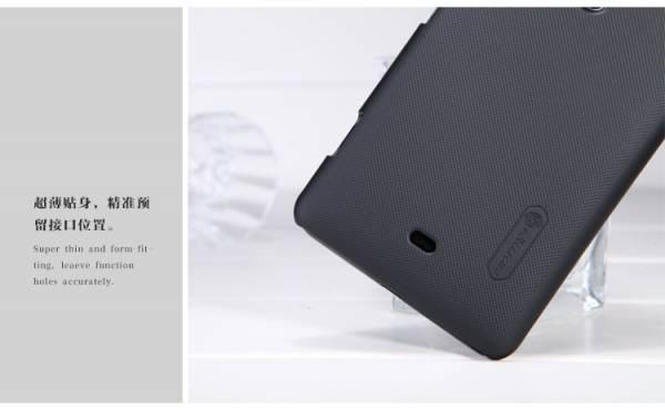 Ốp lưng Nokia Lumia 625 Nilllkin 4