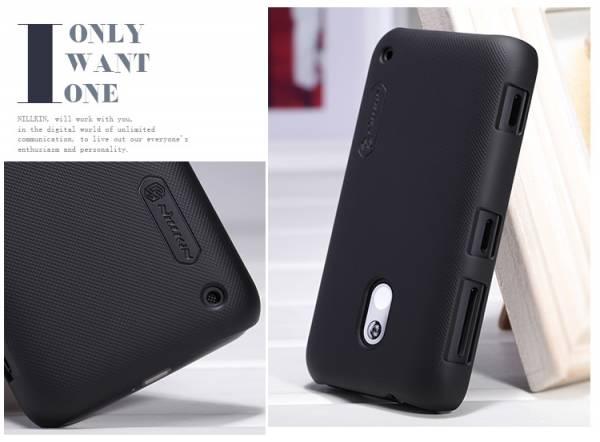 Ốp lưng Nokia Lumia 620 Nilllkin 2