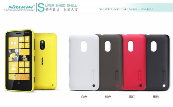 Ốp lưng Nokia Lumia 620 Nilllkin 4