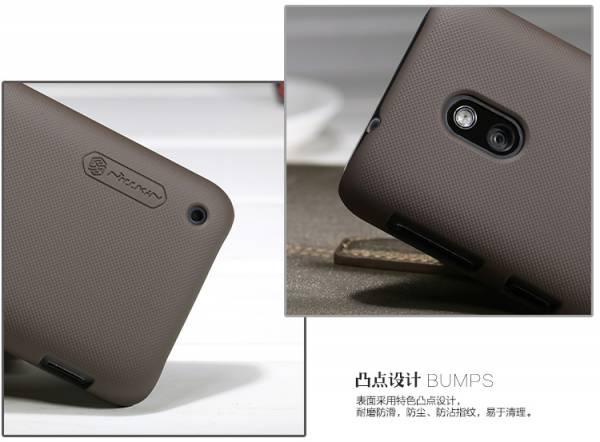 Ốp lưng Nokia Lumia 620 Nilllkin 6