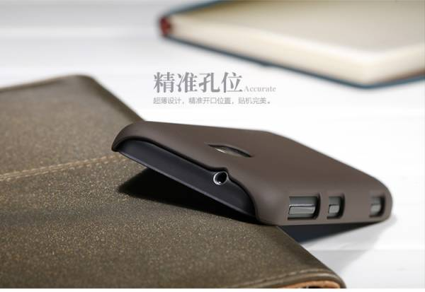 Ốp lưng Nokia Lumia 620 Nilllkin 7