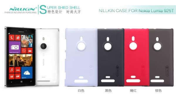 Ốp lưng Nokia Lumia 925 Nilllkin 1