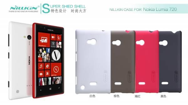 Ốp lưng Nokia Lumia 720 Nilllkin 1