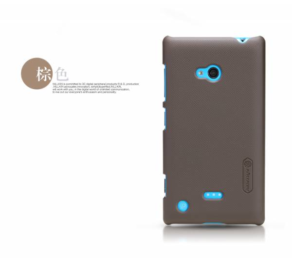 Ốp lưng Nokia Lumia 720 Nilllkin 4