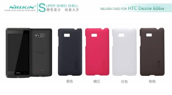 Ốp lưng HTC Desire 606w Nillkin 1