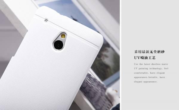 Ốp lưng HTC One Mini M4 Nillkin 4
