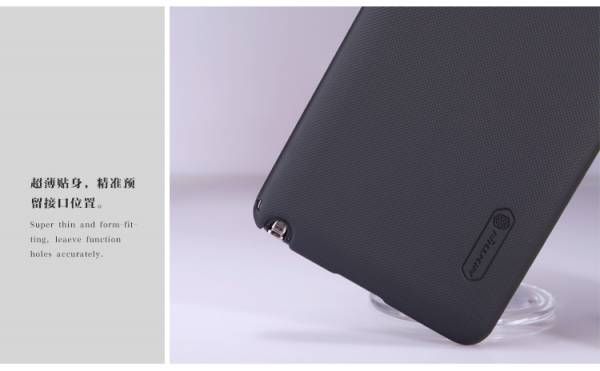 Ốp lưng Samsung Galaxy Note 3 N9000 Nillkin 3