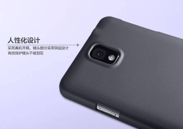 Ốp lưng Samsung Galaxy Note 3 N9000 Nillkin 4