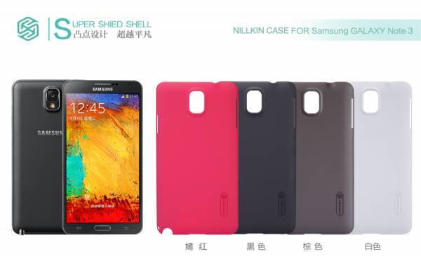 Ốp lưng Samsung Galaxy Note 3 N9000 Nillkin 5