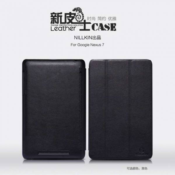 Bao da Google Nexus 7 Stylish Leather Case 1