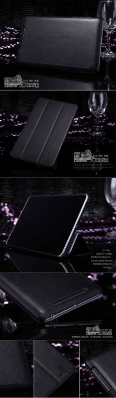 Bao da Google Nexus 7 Stylish Leather Case 2