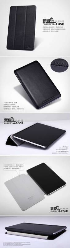 Bao da Google Nexus 7 Stylish Leather Case 3