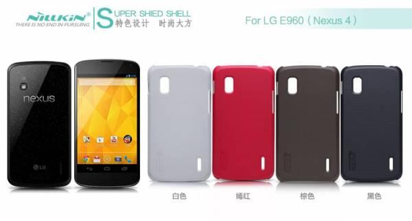 Ốp lưng LG Nexus 4 E960 Nillkin 3