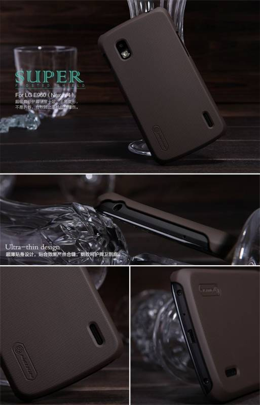 Ốp lưng LG Nexus 4 E960 Nillkin 4
