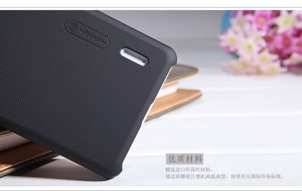 Ốp lưng LG Optimus G E975 Nillkin 3