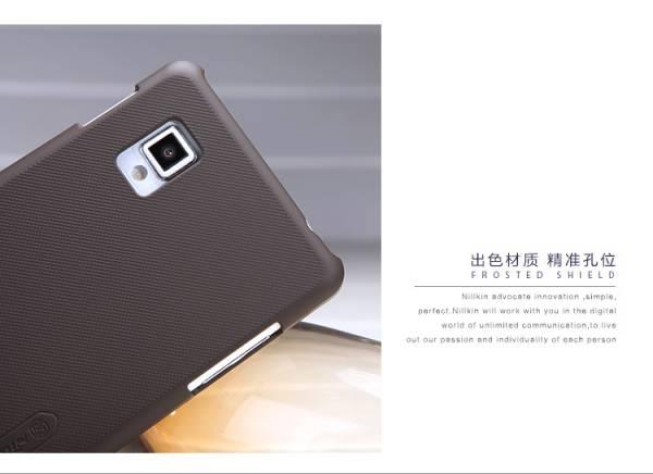 Ốp lưng LG Optimus G E975 Nillkin 6