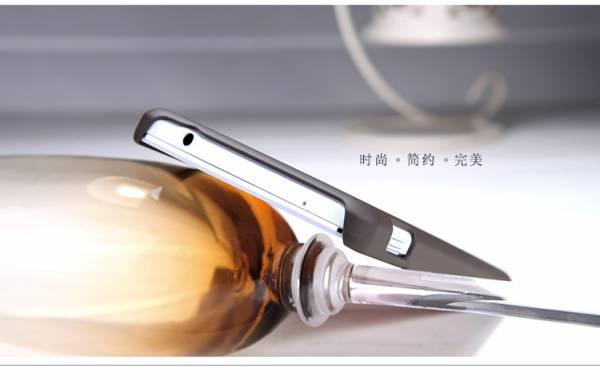 Ốp lưng LG Optimus G E975 Nillkin 7