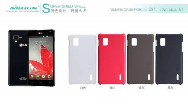 Ốp lưng LG Optimus G E975 Nillkin 8