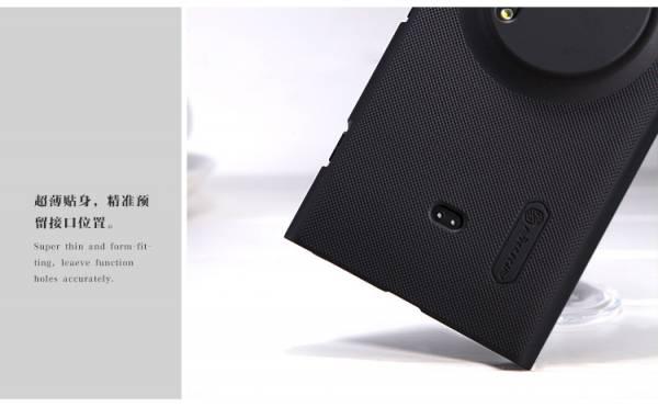 Ốp lưng Nokia Lumia 1020 Nillkin 5