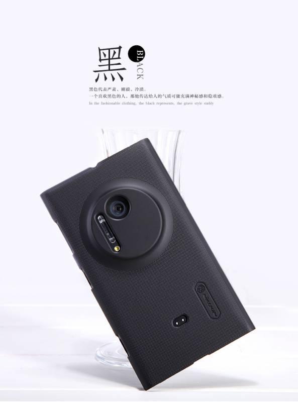 Ốp lưng Nokia Lumia 1020 Nillkin 7