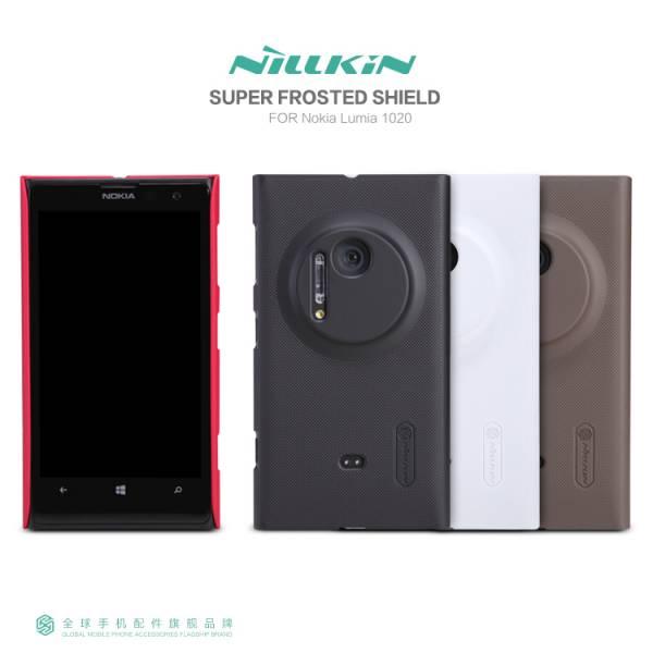 Ốp lưng Nokia Lumia 1020 Nillkin 8