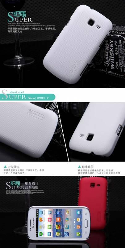 Ốp lưng Samsung Galaxy Trend I699 Nillkin 3