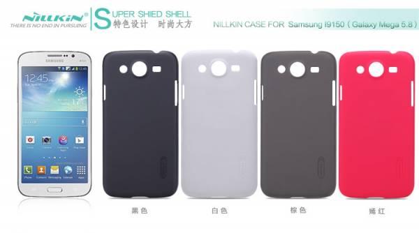 Ốp lưng Samsung Galaxy Mega 5.8 i9150 Nillkin 1