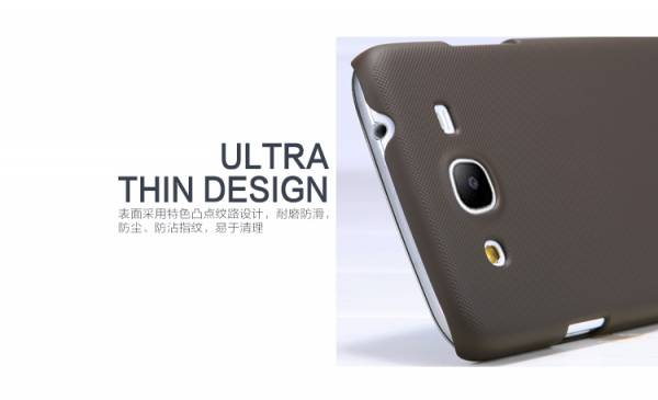 Ốp lưng Samsung Galaxy Mega 5.8 i9150 Nillkin 5