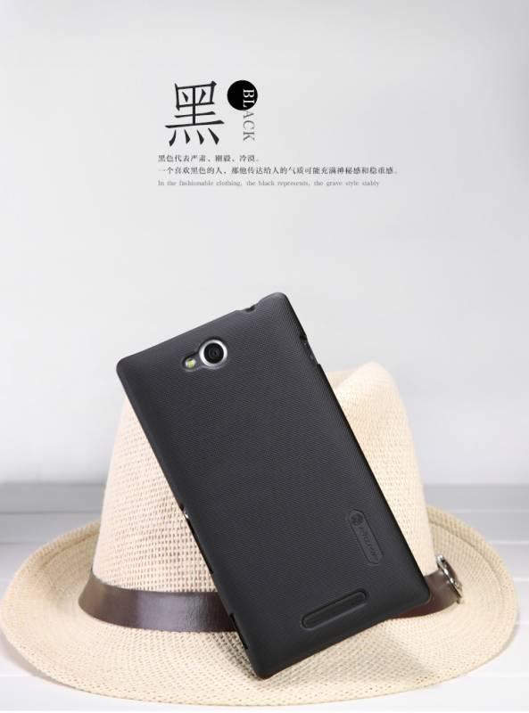 Ốp lưng Sony Xperia C S39H Nillkin 5