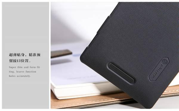 Ốp lưng Sony Xperia C S39H Nillkin 7