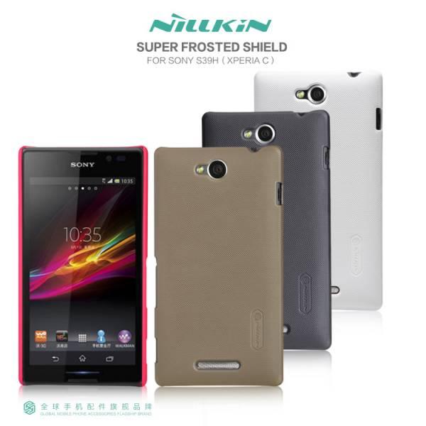 Ốp lưng Sony Xperia C S39H Nillkin 9