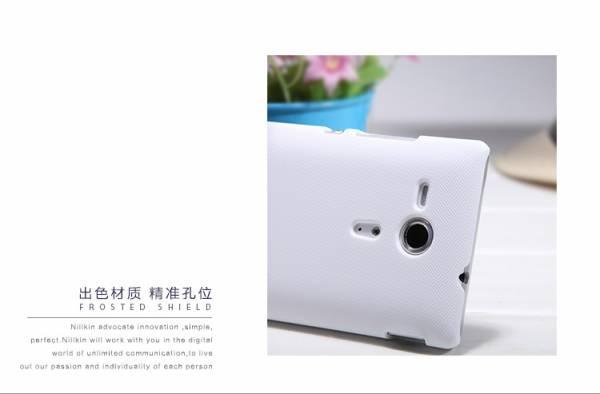 Ốp lưng Sony Xperia SP M35H Nillkin 2