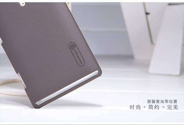 Ốp lưng Sony Xperia SP M35H Nillkin 3