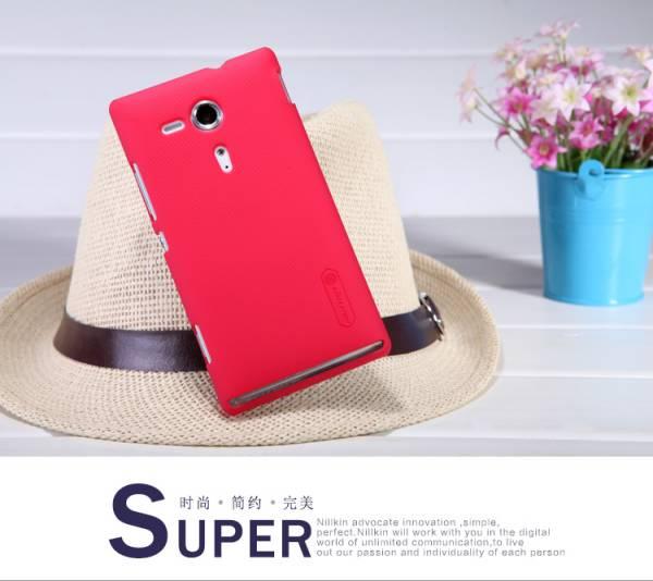 Ốp lưng Sony Xperia SP M35H Nillkin 5