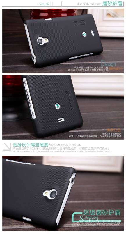 Ốp lưng Sony Xperia T LT30P Nillkin 2