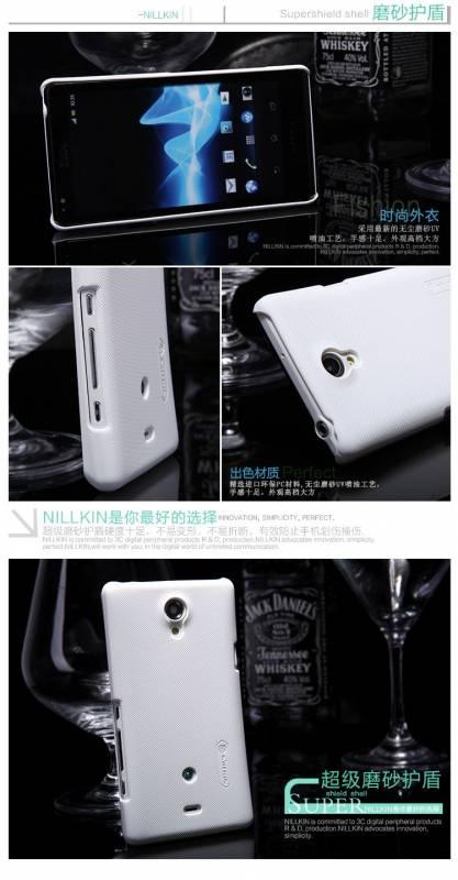 Ốp lưng Sony Xperia T LT30P Nillkin 3