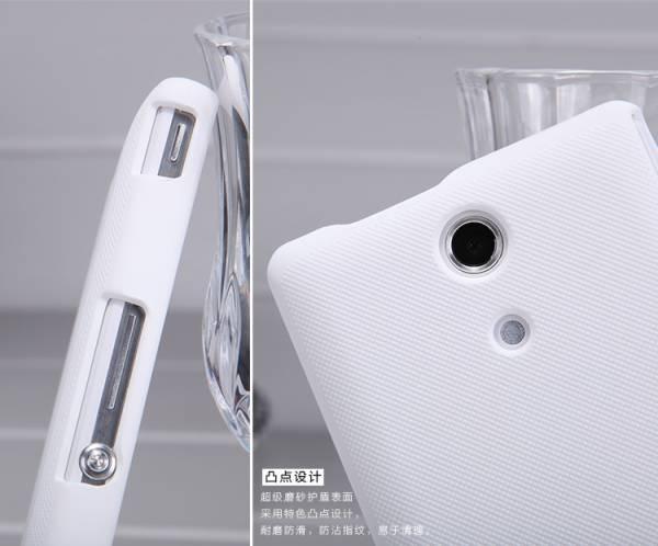 Ốp lưng Sony Xperia ZR M36H Nillkin 5