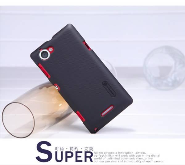 Ốp lưng  Sony Xperia L S36H Nillkin 1